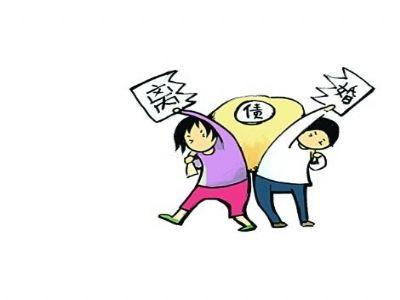 婚姻家庭纠纷调解要遵循什么原则